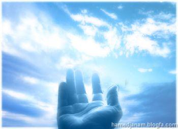 دانلود دعای ربنا
